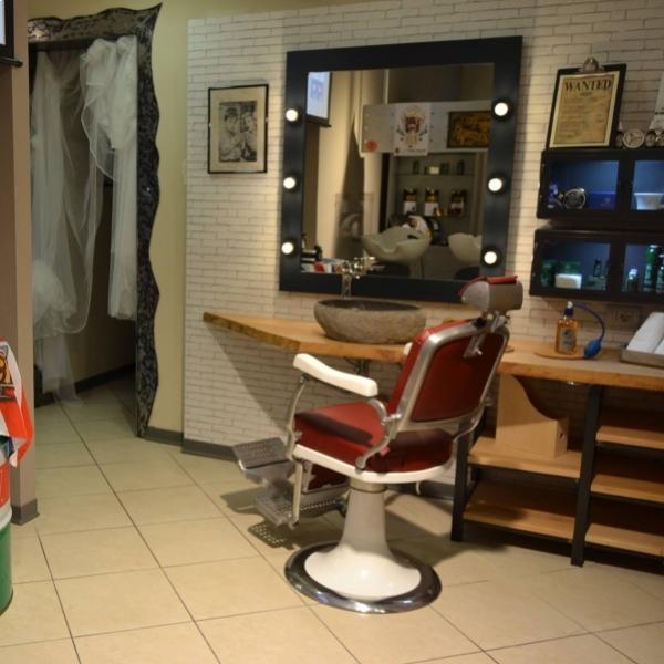 Gemini Barber Shop